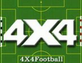 Rapide 4×4 Tournoi Football